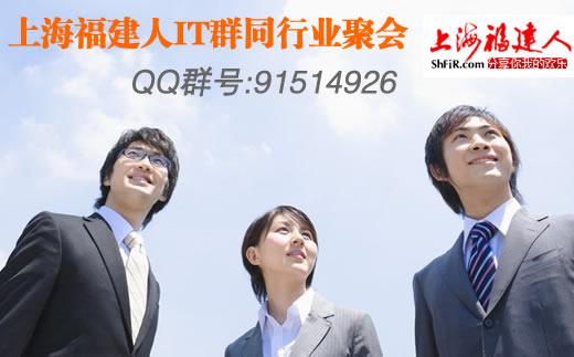 上海福建软件企业名录申报